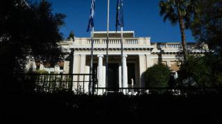 Μαξίμου: Ο Μητσοτάκης ομολόγησε ότι σκοπεύει να προσφύγει εκ νέου στο ΔΝΤ