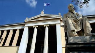 Πανεπιστήμιο Αθηνών και ΓΣΕΒΕΕ βοηθούν τις μικρομεσαίες επιχειρήσεις