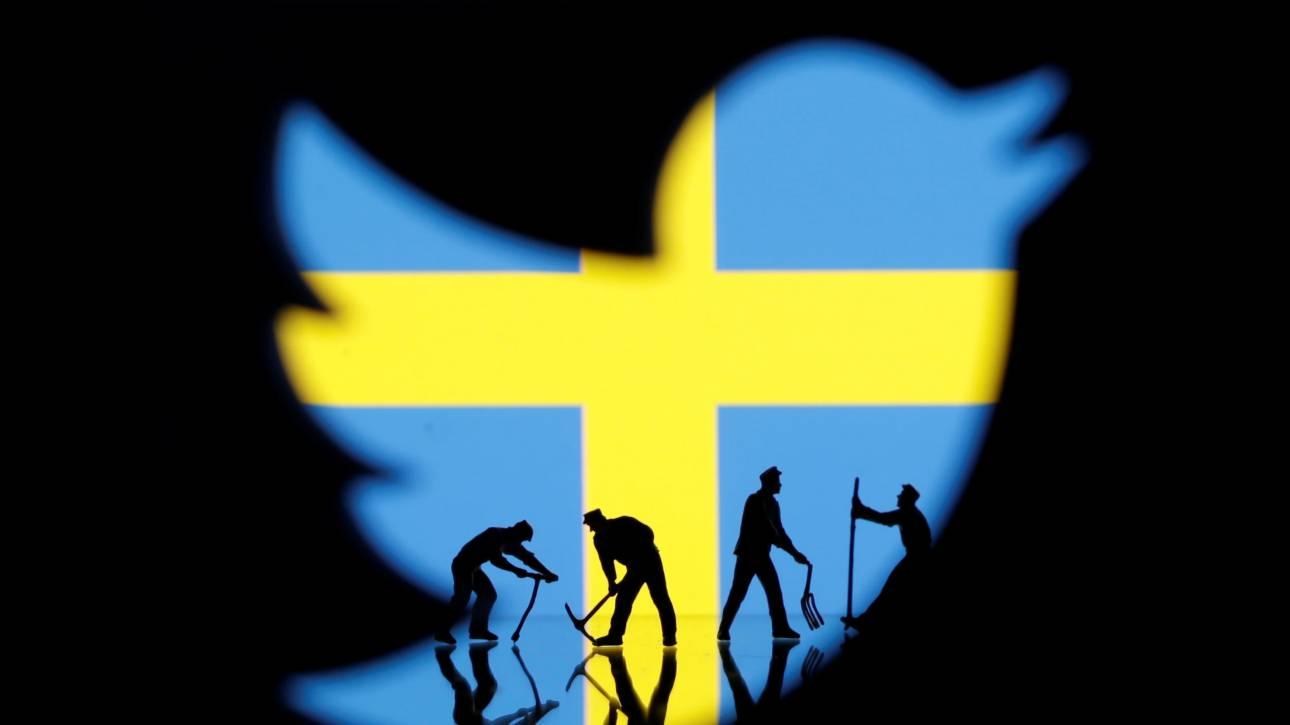 Τέλος η «φωνή του έθνους» στο Twitter της Σουηδίας