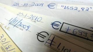 Αισθητή η πτώση των ακάλυπτων επιταγών τη τελευταία διετία