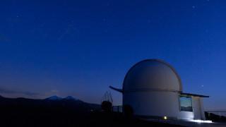 ΗΠΑ: Μετά το «λουκέτο» που πυροδότησε φήμες σχετικά με εξωγήινους, το Αστεροσκοπείο άνοιξε ξανά
