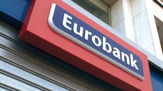 Η Eurobank οδεύει προς υπέρβαση των στόχων για τα μη εξυπηρετούμενα ανοίγματα