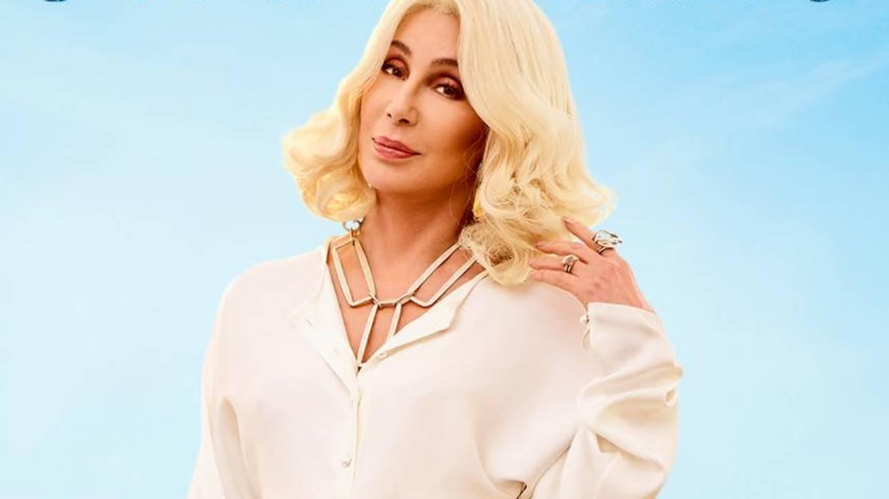 Δυόμισι κιλά make up! Η Cher & το μυστικό της νιότης της στο Mamma Mia 2