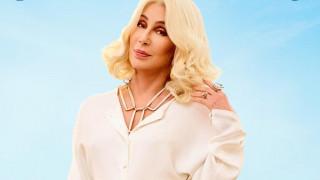 Δυόμισι κιλά make up! Η Cher το μυστικό της νιότης της στο Mamma Mia 2