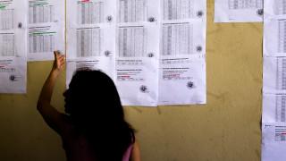 Πανελλαδικές 2018: Παρατείνεται η προθεσμία για τις ηλεκτρονικές εγγραφές των νέων φοιτητών