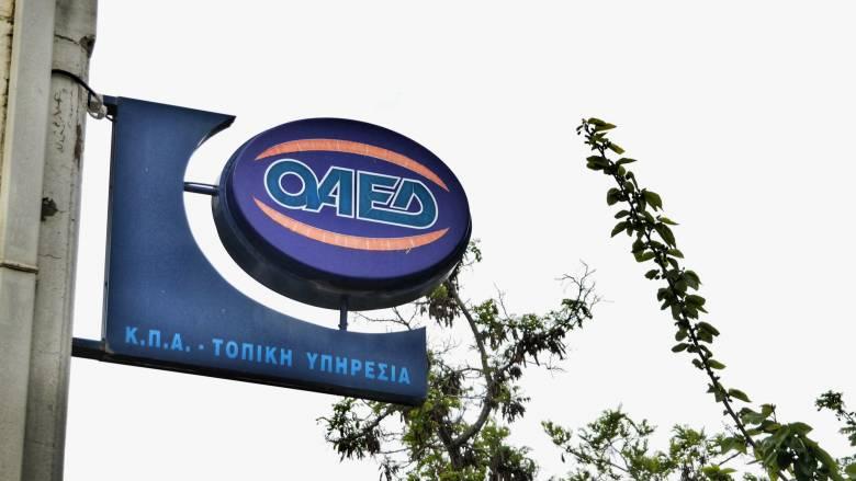 ΟΑΕΔ: Έρχονται τρία νέα προγράμματα για νέους ανέργους
