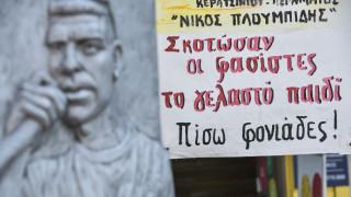 Παύλος Φύσσας: Πέντε χρόνια από τη δολοφονία που αποκάλυψε τη δράση της Χρυσής Αυγής