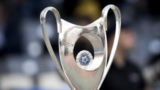 Κύπελλο Ελλάδας: Πρεμιέρα ομίλων με ντέρμπι ΠΑΟΚ - Άρης