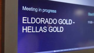 Η Eldorado Gold ζητά αποζημίωση 750 εκατ. ευρώ από το Δημόσιο για τις Σκουριές