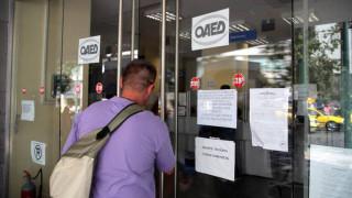 ΟΑΕΔ: Τρία νέα προγράμματα για νέους ανέργους