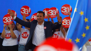Το σποτ του Ζάεφ για το δημοψήφισμα με μήνυμα για την «Ευρωπαϊκή Μακεδονία»