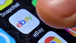 eBay: Τι αγοράζουν οι Έλληνες