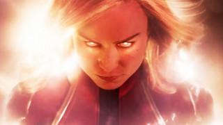 Captain Marvel: η πιο δυνατή υπερήρωας εκρήγνυται στο πρώτο trailer (vid)