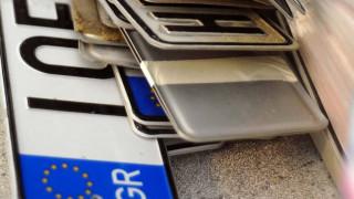 ΑΑΔΕ: Ποιοι οδηγοί κινδυνεύουν να χάσουν τις πινακίδες τους