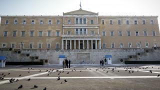 Απίστευτη ταλαιπωρία για πολίτη που επισκέφτηκε τη Βουλή