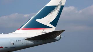 Μεγάλη γκάφα αεροπορικής εταιρείας έγινε viral