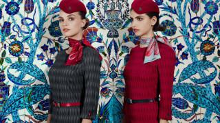 High Fashion: με πτήση από το Μιλάνο οι νέες στολές της Turkish Airlines