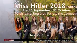 Σάλος στη Ρωσία για τα καλλιστεία «Μις Χίτλερ»