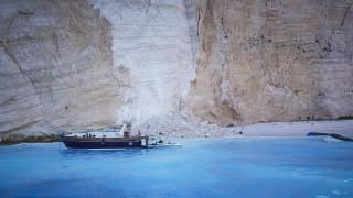 Ζάκυνθος: Οριοθετήθηκαν ζώνες επικινδυνότητας στο «Ναυάγιο»
