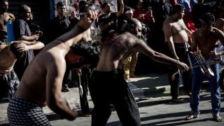 Πειραιάς: Σιίτες μουσουλμάνοι αυτομαστιγώνονται για να γιορτάσουν την Ασούρα