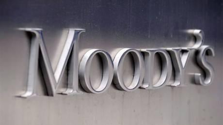 Το «χρησμό» της Moody's αναμένει σήμερα η κυβέρνηση