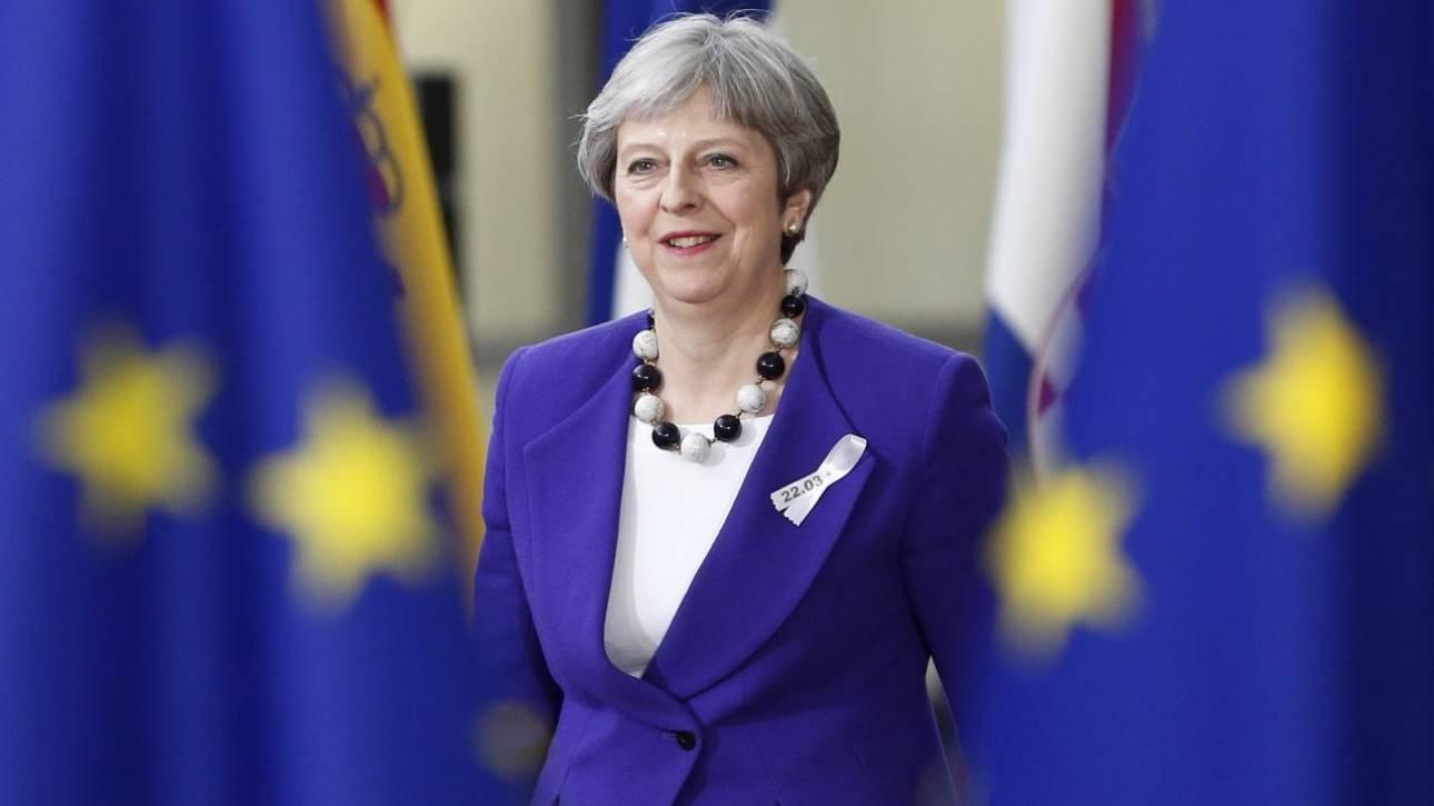 Brexit: Πιθανότερο η Αγγλία να κερδίσει το μουντιάλ παρά το ΗΒ να επανενταχθεί στην ΕΕ
