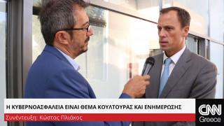 Ι. Κυριακίδης: Η κυβερνοασφάλεια είναι θέμα κουλτούρας και ενημέρωσης