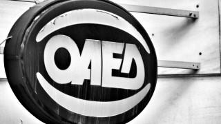 ΟΑΕΔ: Νέο πρόγραμμα για την ενίσχυση της απασχόλησης
