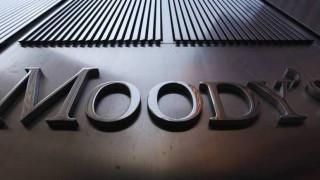 H Moody's ανέβαλε την αξιολόγηση του ελληνικού αξιόχρεου