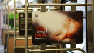 «Δες ποιον έφαγες σήμερα»: Αντιδράσεις για την vegan καμπάνια στο μετρό