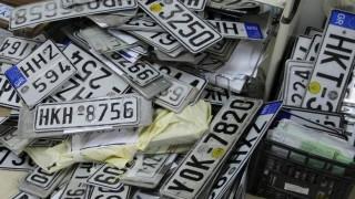 ΑΑΔΕ: Ποιες πινακίδες αυτοκινήτων θα καταστραφούν και θα ανακυκλωθούν