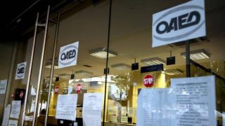 ΟΑΕΔ: Το νέο πρόγραμμα για την ενίσχυση της απασχόλησης