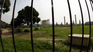 Ελληνική Εταιρεία Συμμετοχών και Περιουσίας: Δεν μεταβιβάζονται αρχαιολογικοί χώροι και μνημεία