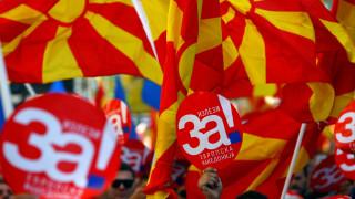 Γάλλος πρέσβης στα Σκόπια: Η επιλογή είναι «Βόρεια Μακεδονία» ή «Βόρεια Κορέα»