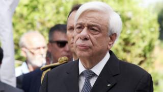 Παυλόπουλος: Βαθιά δημοκρατική η αρχή της αριστείας