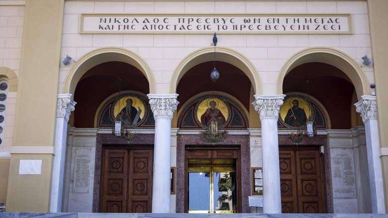Εισβολή αγνώστων και συνθήματα σε Ιερό Ναό στο κέντρο της Αθήνας