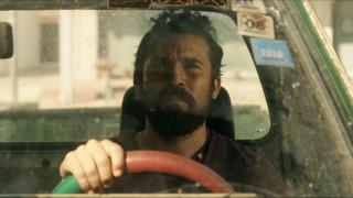 41ο Φεστιβάλ Ταινιών Μικρού Μήκους Δράμας: Στην ταινία «Άβανος» ο Χρυσός Διόνυσος
