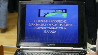 Σύλληψη 19χρονου για πορνογραφία ανηλίκων στη Βόρεια Ελλάδα