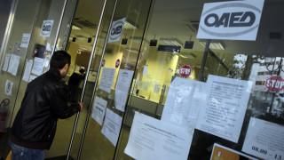 ΟΑΕΔ: Νέο πρόγραμμα με στόχο την ενίσχυση της απασχόλησης