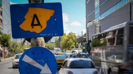 Δακτύλιος: Πώς καθιερώθηκε ο περιορισμός στην κυκλοφορία οχημάτων στο κέντρο της Αθήνας