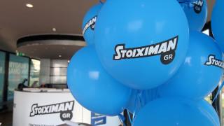 Στον ΟΠΑΠ το 36,75% του stoiximan.gr έναντι 50 εκατ. ευρώ