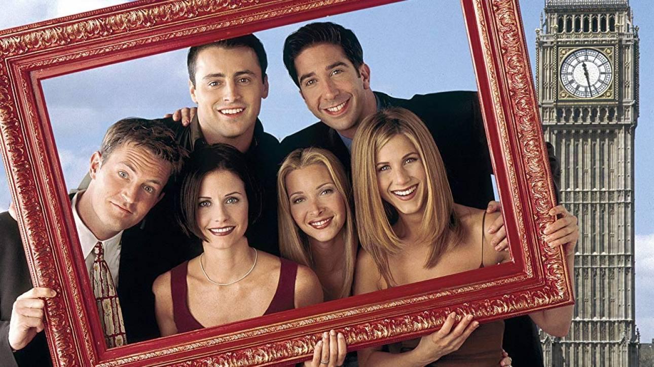 Friends: Πόσο θα κόστιζε σήμερα το διαμέρισμα της Μόνικα;
