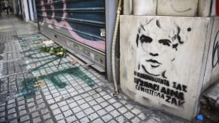 Ζακ Κωστόπουλος: Απροσδιόριστα τα αίτια θανάτου λένε οι ιατροδικαστές