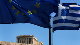 Αξιωματούχος Ε.Ε.: Το Δεκέμβριο οι αποφάσεις για τις συντάξεις