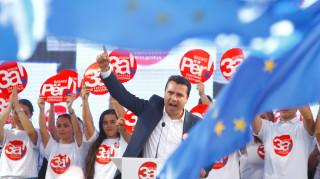 Ζάεφ: Ψηφίστε «ναι» και θα διπλαστιαστούν οι εμπορικές συναλλαγές με την Ελλάδα