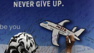 Νέο ντοκιμαντέρ αποκαλύπτει: Έτσι έπεσε το αεροσκάφος της Malaysia Airlines (vid)