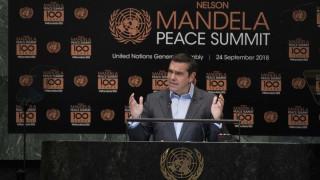 Τσίπρας: H Ελλάδα αφήνει πίσω της τη λιτότητα με σεβασμό στα ανθρώπινα και κοινωνικά δικαιώματα