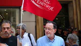 Η ανακοίνωση της αστυνομίας για την κλήση του Παναγιώτη Λαφαζάνη σε απολογία