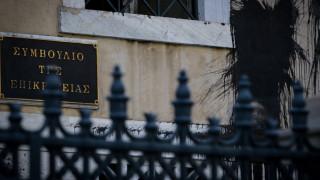 «Πράσινο φως» για Πρόεδρο του ΣτΕ έδωσε η Διάσκεψη των Προέδρων της Βουλής