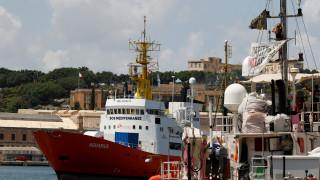 Πλοίο Aquarius: Δεν υπάρχει αίτημα ελλιμενισμού στην Ελλάδα, λέει το υπ. Μεταναστευτικής Πολιτικής